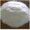 间硝基苯甲酸