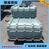 南京采光瓦 玻璃钢透明瓦 阳光瓦 防腐瓦