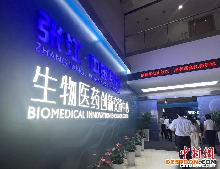 """四分之一1类创新药来自上海详解上海医药产业发展""""密码"""""""